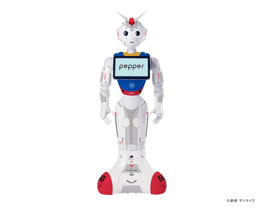"""「""""動くガンダム"""" コラボカフェ」でガンダムデザインとなった人型ロボット「Pepper」"""