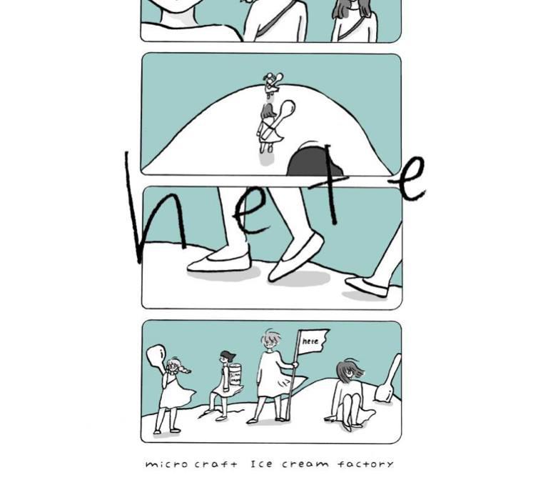 「hete」のオープンを記念のおがまめお個展「sh:e/are」のビジュアル