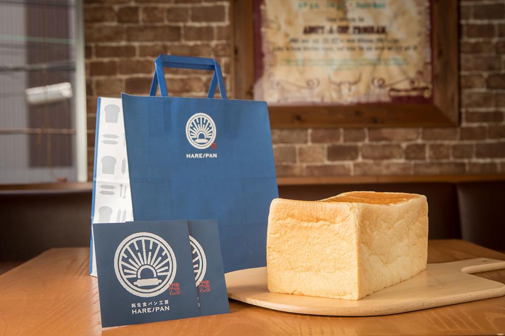 丸井吉祥寺の「はじめてのきちまるパンマルシェ」に出店する純生食パン工房HARE/PAN(晴れパン)