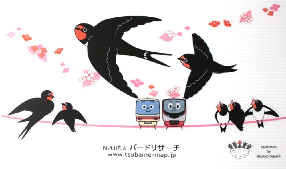2018年度のフン受け板デザイン(出典:京王電鉄公式HP)