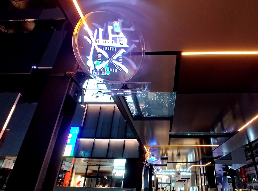 渋谷フクラス接続デッキのホログラム