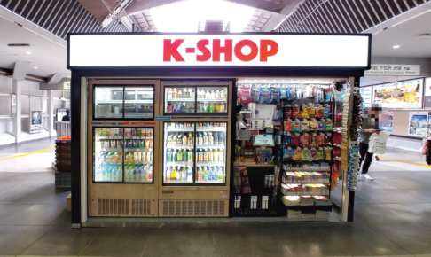 井の頭線のK-SHOPがセブン-イレブンに!?京王ストアの駅売店約40店舗が対象