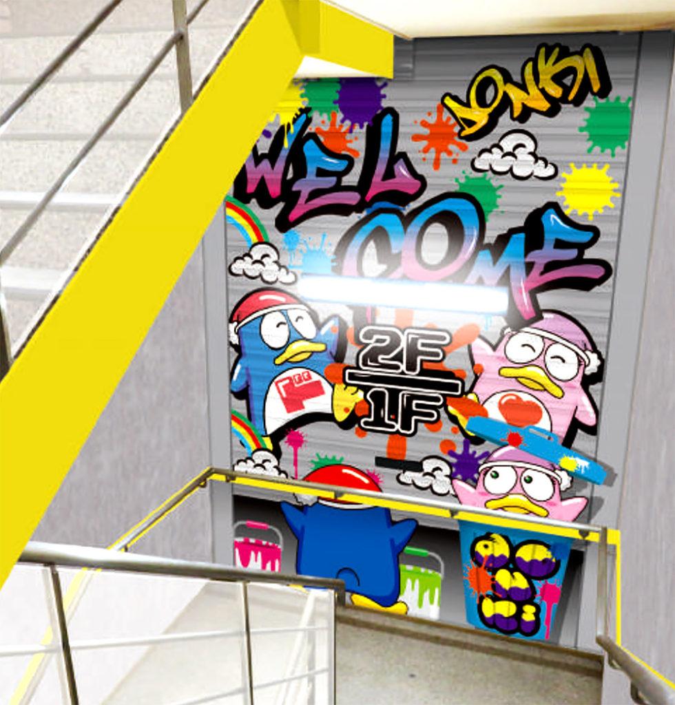 ニューヨークのグラフィックアートをイメージしたドン・キホーテ下北沢店の店内イメージ(出典:ドン・キホーテ公式HP)