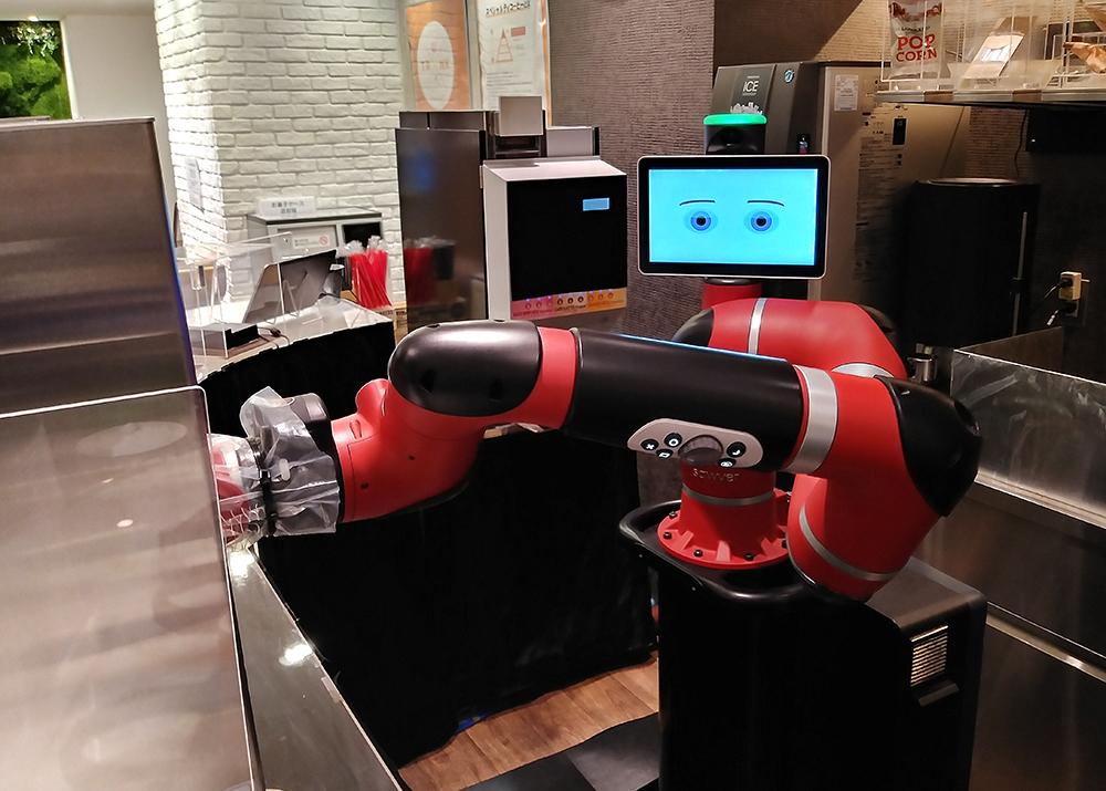 井の頭線・渋谷から徒歩5分の渋谷モディの「変なカフェ」のQRコード読取機