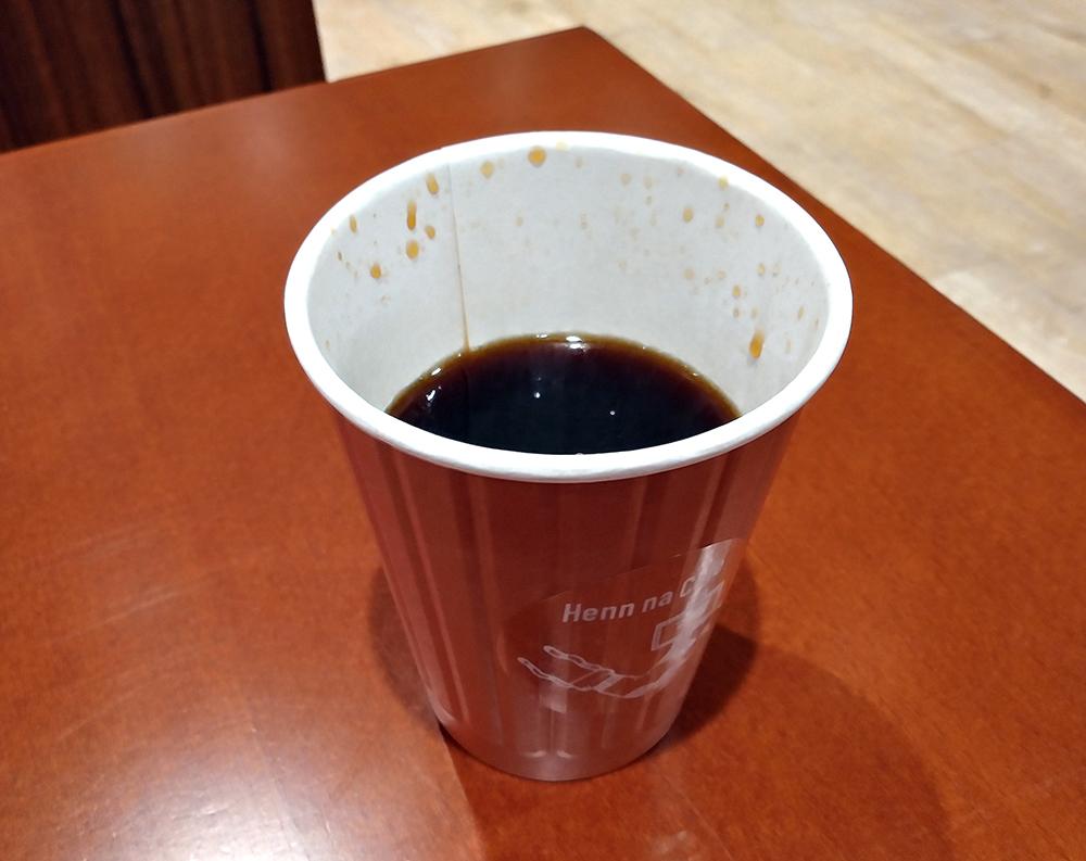井の頭線・渋谷から徒歩5分の渋谷モディの「変なカフェ」のドリップコーヒー「変なコーヒー」