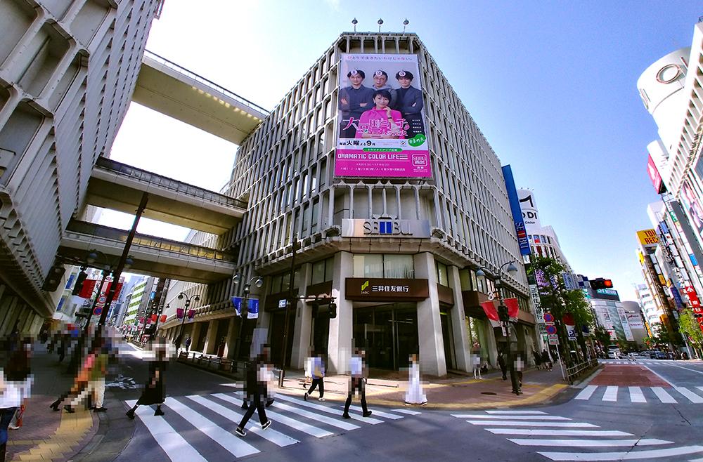 アクセス3:西武渋谷店B館の交差点を左へ。井の頭通りに入ります。