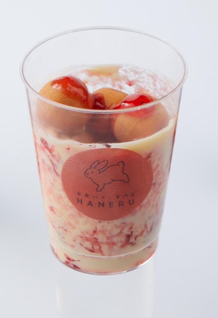 バターカステラ&バタークリーム(いちごバター)580円(税込)