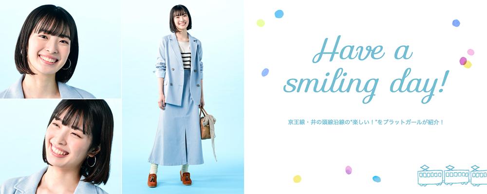 京王電鉄公式HP「新プラットガール紹介ページ」に登場した女優・ついひじ杏奈さん