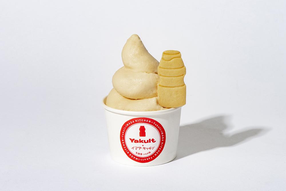 ヤクルトソフトクリーム