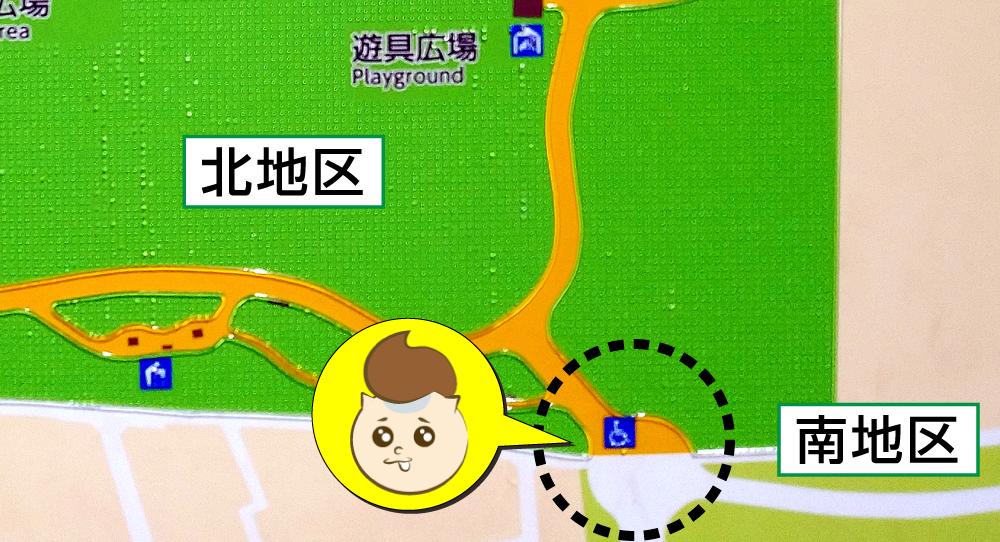 高井戸公園の新しくできる南地区とつながる入口の場所