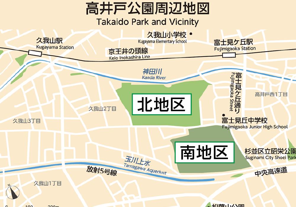 北地区と南地区に分かれる高井戸公園の全体図