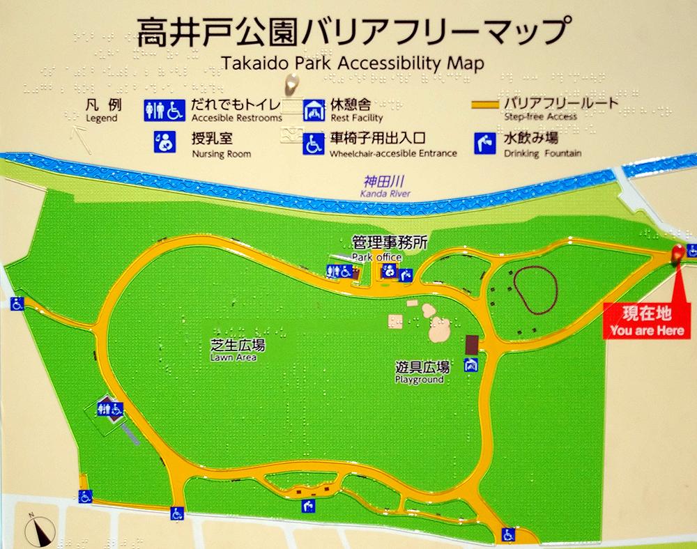 高井戸公園「北地区」のマップ
