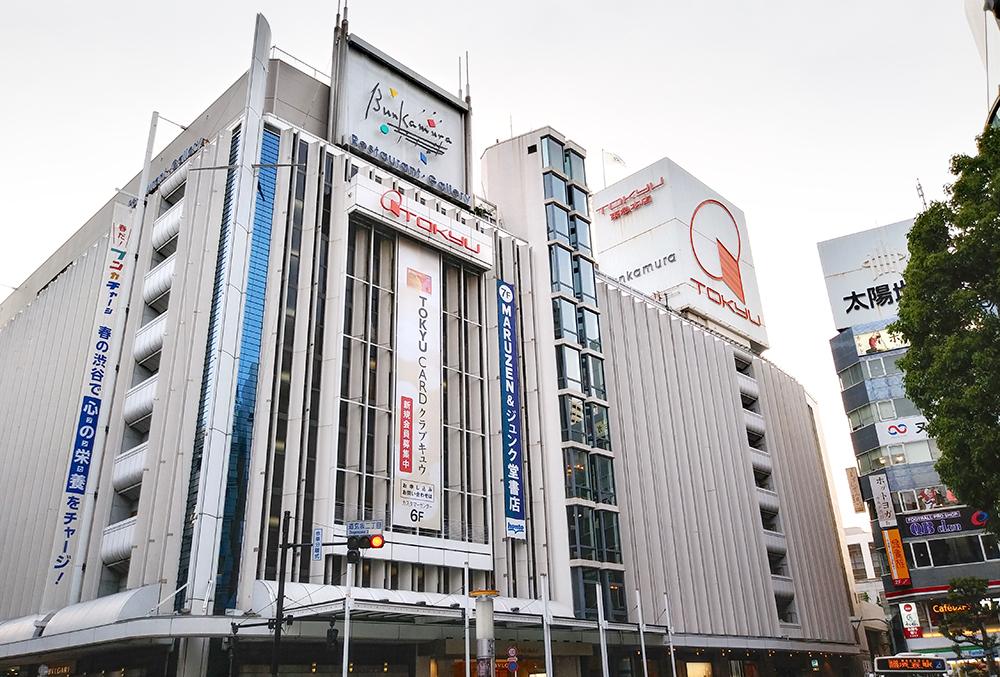 渋谷・東急本店を解体!Bunkamuraは長期休館、そして一体化へ…23年春から