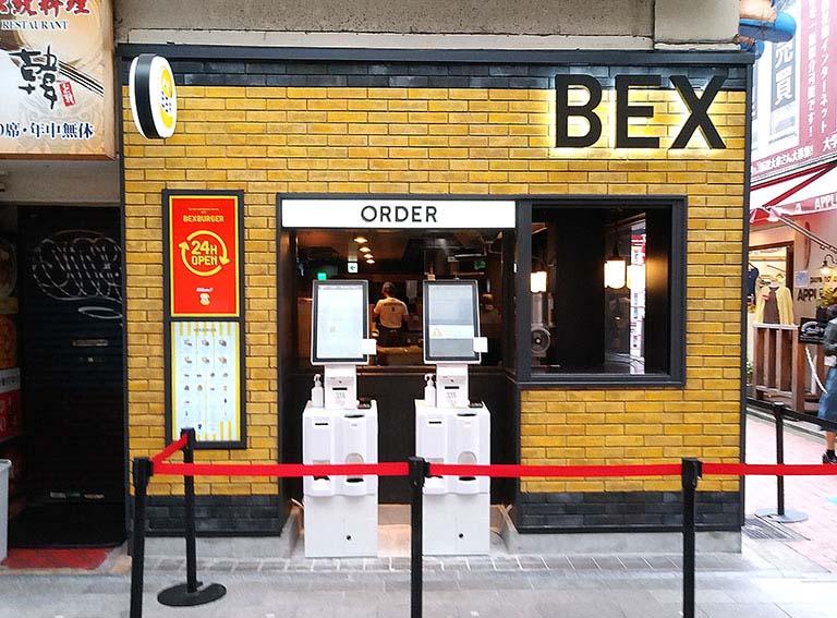 「BEX BURGER(ベックスバーガー)」の外観正面とタッチパネル