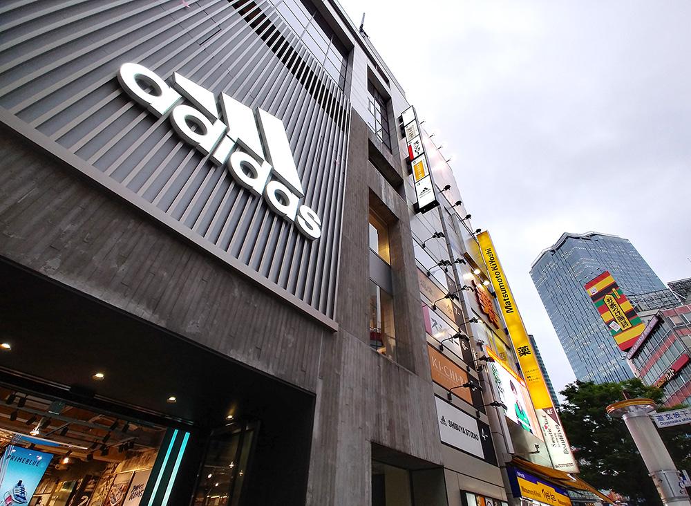 「スシロー渋谷駅前店」が入るテナントビル