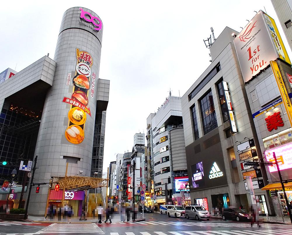 SHIBUYA109の目の前にオープンする「スシロー渋谷駅前店」