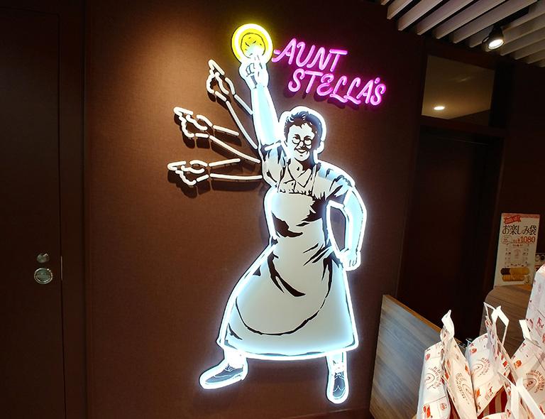 渋谷「ステラおばさんのクッキー」しぶちか店でフィーバーするステラおばさん