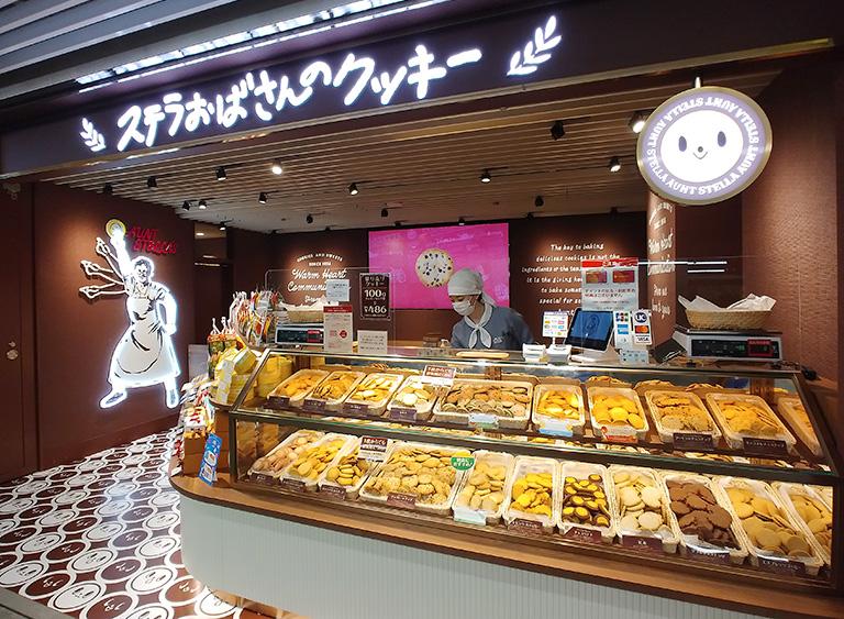 フィーバーするステラおばさんが目印の渋谷「ステラおばさんのクッキー」しぶちか店