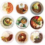 71店舗の限定ミニカレー!「下北沢ミニカレーフェスティバル」7/15から開催です
