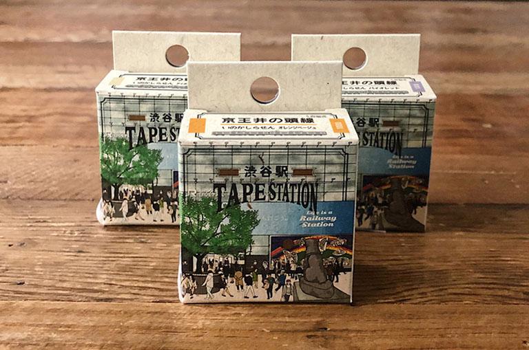 本格鉄道マスキングテープ「TAPE STATION」井の頭線シリーズのパッケージは渋谷駅ハチ公口が描かれています