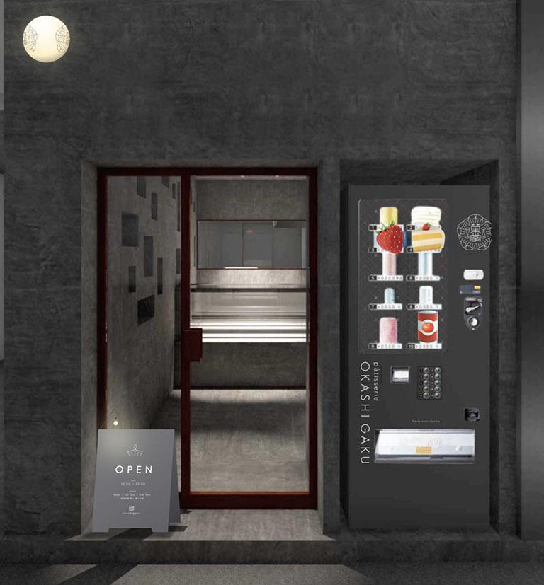 札幌「パティスリーオカシGAKU」に設置される自販機ではショートケーキ缶ほかふわ缶なども販売