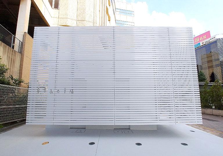 佐藤可士和さんがデザインした恵比寿駅西口の公共トイレは真っ白で四角いオブジェのよう