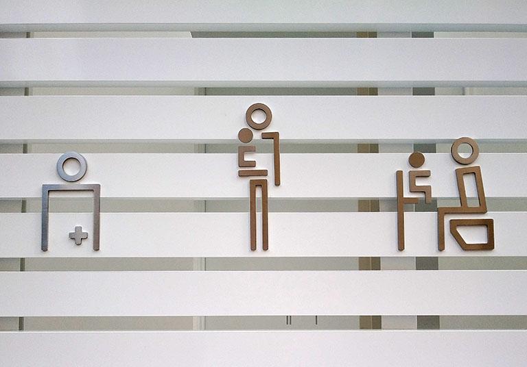 佐藤可士和さんがデザインした「THE TOKYO TOILET」のトイレ全てに使用されるピクトデザイン