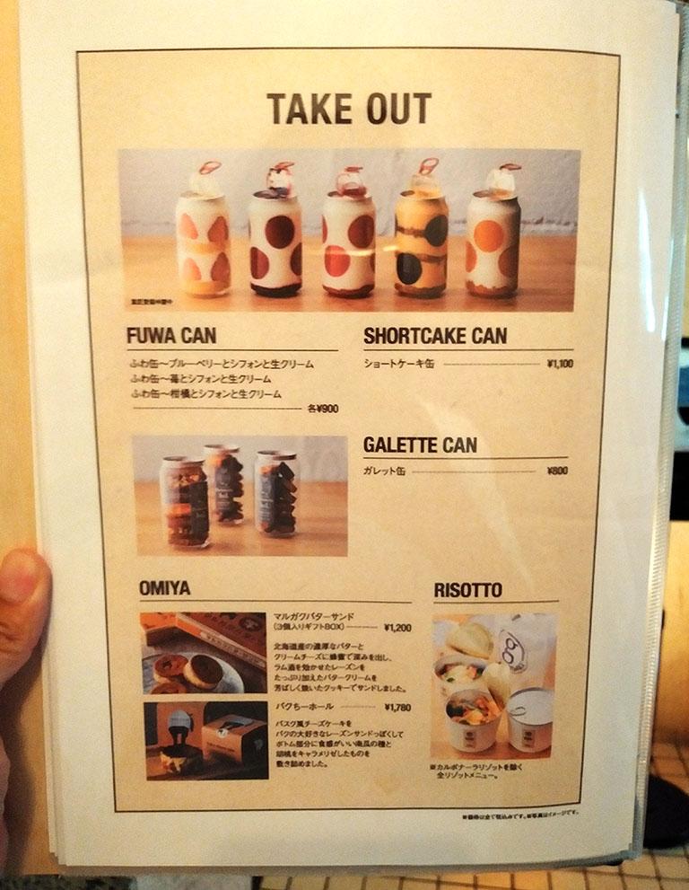 ショートケーキ缶ほかふわ缶のメニューと値段