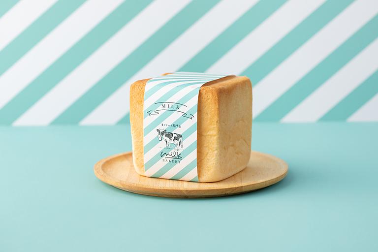 生クリーム専門店ミルクの人気ブランド「ミルクベーカリー」から新登場の「特濃ミルク食パン」
