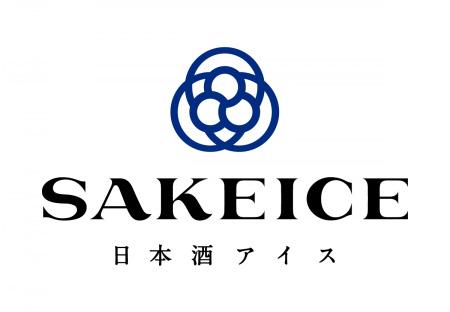 吉祥寺に初出店する日本酒アイスクリーム専門店「SAKEICE(サケアイス)」のロゴマーク